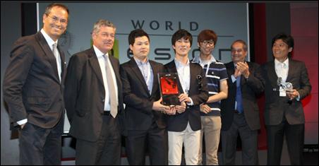 Ferrari World Design Contest 1st Place Winner - Hongik University
