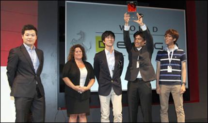 Ferrari World Design Contest Autodesk Design Award