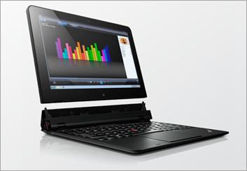 Hardware News | Lenovo's New Convertible Devices